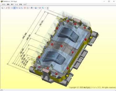 データ共有に便利な 3DCAD-viewer