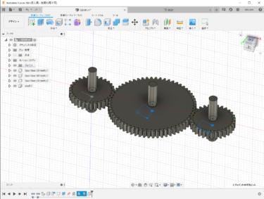 歯車形状が簡単に制作できる?パート2 Fusion360