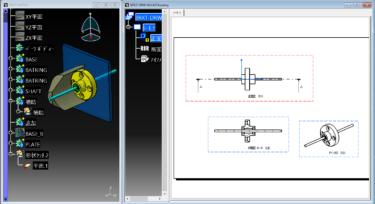 CATAV5 ドローイングで表示したい形状だけを投影する方法