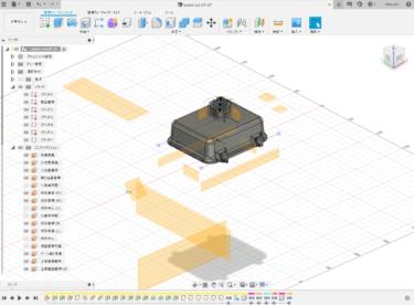 Fusion360 平面基準で作るソリットモデリング