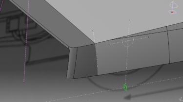 CATIA V5 DeLorean 3D-modeling Lesson 3