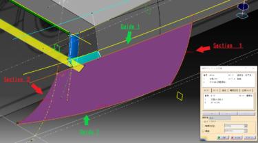 CATIA V5 DeLorean 3D-modeling Lesson 5