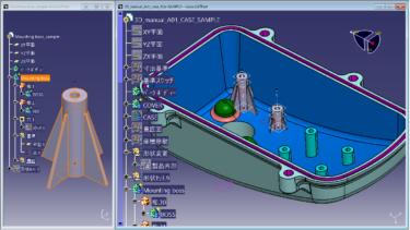 CATIA V5 パワーコピーの作り方とコピペ