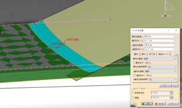 CATIA V5 DeLorean 3D-modeling Lesson 8