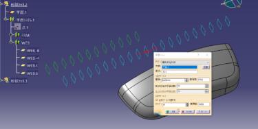 CATIA V5 等間隔平面の作り方