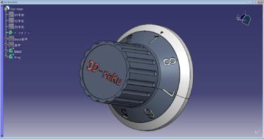 CATIA V5 数字を円周上に配置するパワーコピーを作る