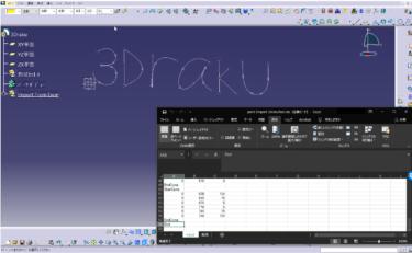 CATIA V5 Excelからポイントとスプラインを作るマクロ VBA